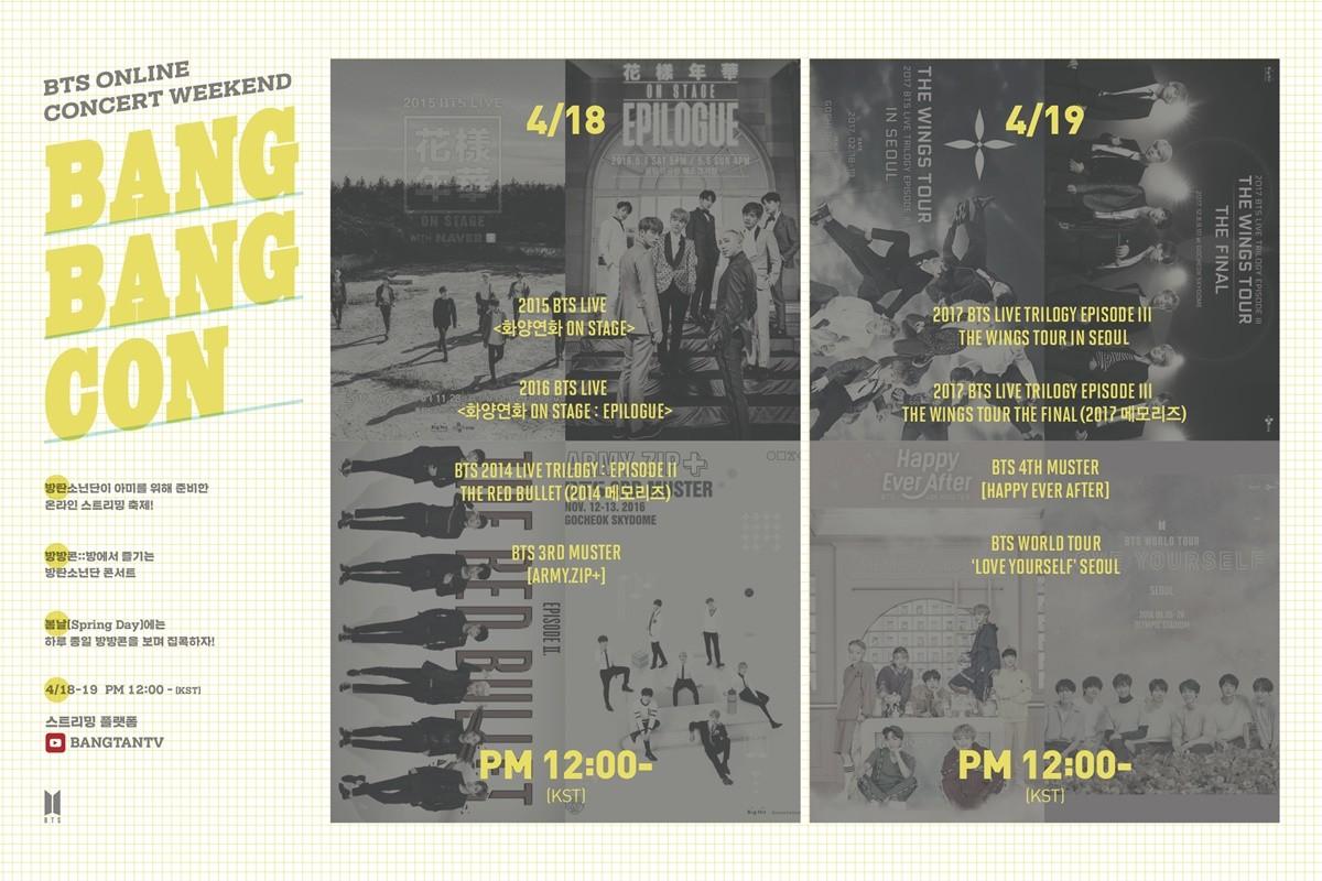 """""""두근두근 D-1"""" 방탄소년단, '방방콘' 온다...팬들 위한 특별한 선물"""