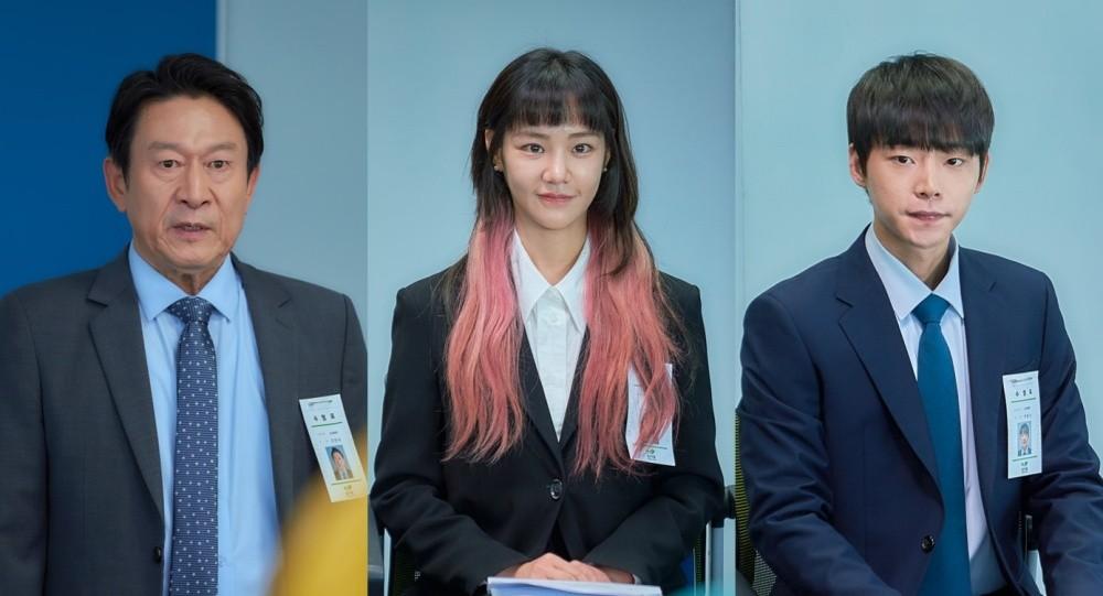 '꼰대인턴' 김응수X한지은X노종현, 박해진 멘붕 부르는 인턴 3인방