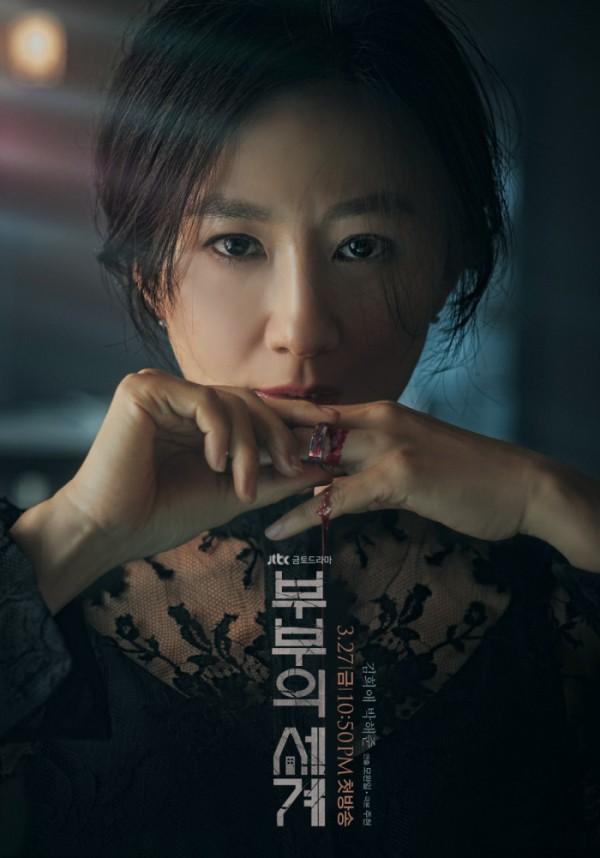 [단독] '부부의 세계', 최종회 탈고...후반부 촬영 중
