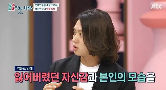 """'77억의 사랑' 김희철 """"故설리, '악플의 밤' 너무 행복해했다"""" 뭉클 [종합]"""