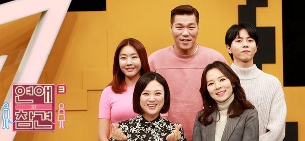 """'연애의 참견3' 측, 배우 불륜설에 """"사실관계 확인중"""" [공식]"""