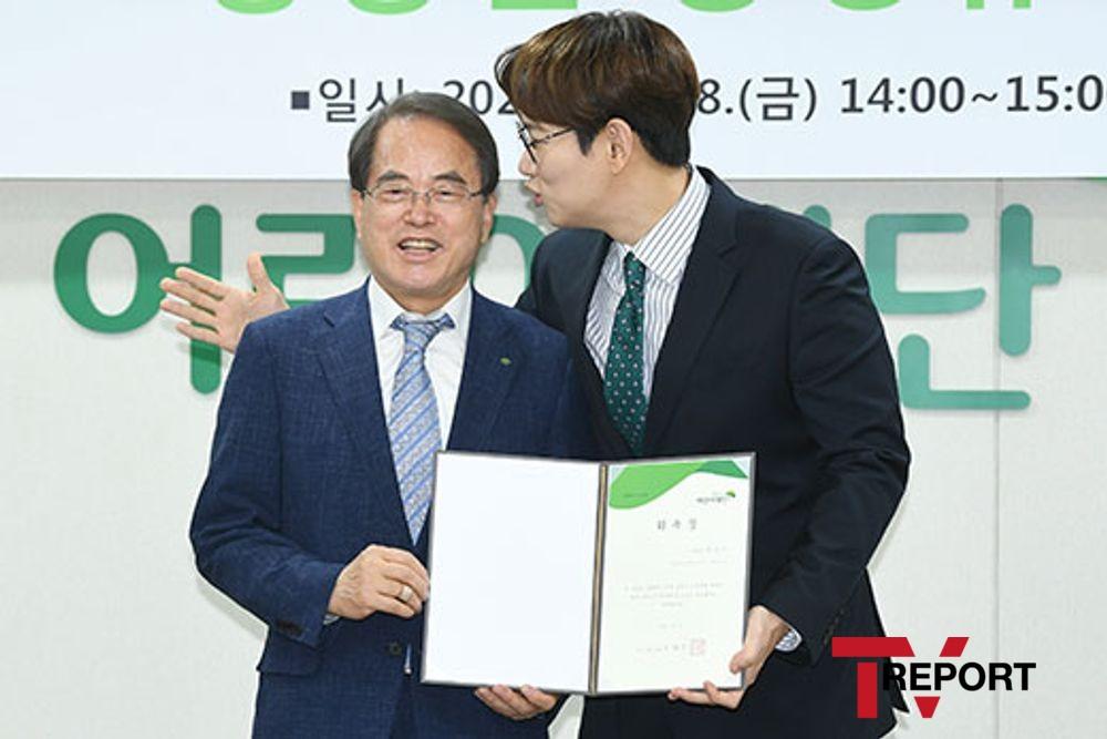 [T포토] 장성규 '회장님 감사합니다'