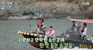 '삼시세끼 어촌편5', 시청률 소폭 상승...공효진 첫 등장 [시청률리포트]