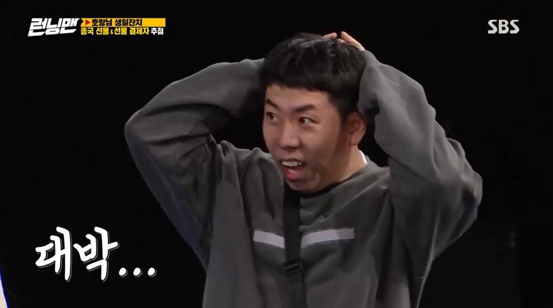 '런닝맨' 지석진X양세찬, 히든미션 실패→김종국 생일선물 당첨[종합]