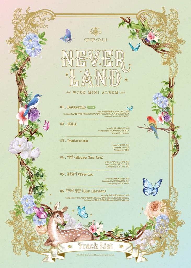 우주소녀, '네버랜드' 트랙리스트 공개...타이틀곡은 '버터플라이'