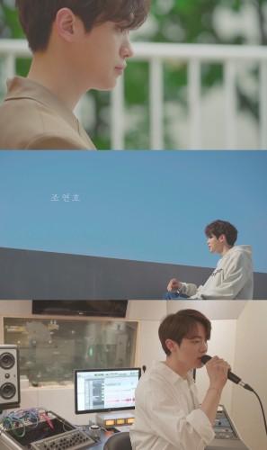 조연호, 오늘(18일) 데뷔 싱글 '좋겠어' 발매…윤종신 '좋니' 잇는 발라드
