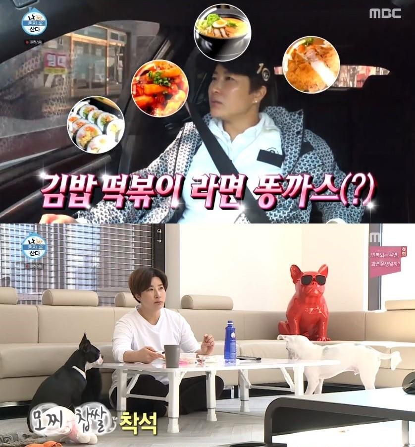 """""""박세리 효과"""" '나 혼자 산다', 6주 만에 두자리 수 복귀[시청률리포트]"""