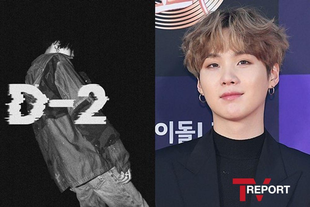 방탄소년단 슈가, 믹스테이프 'D-2'로 英 오피셜 차트 7위 [공식]