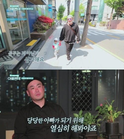 """'음주운전 3회' 길, '아빠본색'으로 복귀…""""너무 뻔뻔""""vs""""기회주자""""[이슈리포트]"""