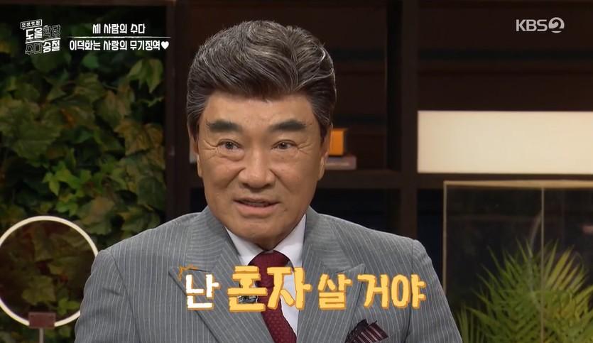 """'도올학당 수다승철' 이덕화 """"과거 비혼 결심, 아내 헌신에 결혼 골인"""""""