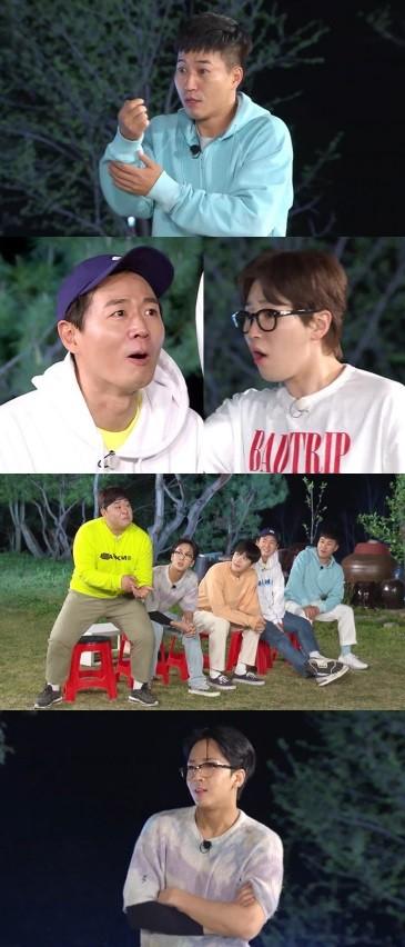 '1박2일' 김종민, 분노유발자 등극... 멤버들 멘붕 빠트린 사연