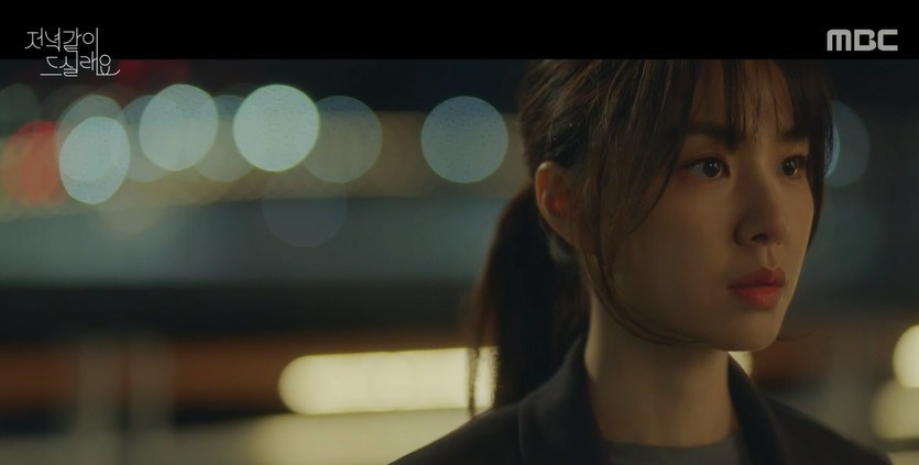 '저녁 같이 드실래요' 서지혜♥송승헌, 다시 만났다... 우연 아닌 운명[종합]