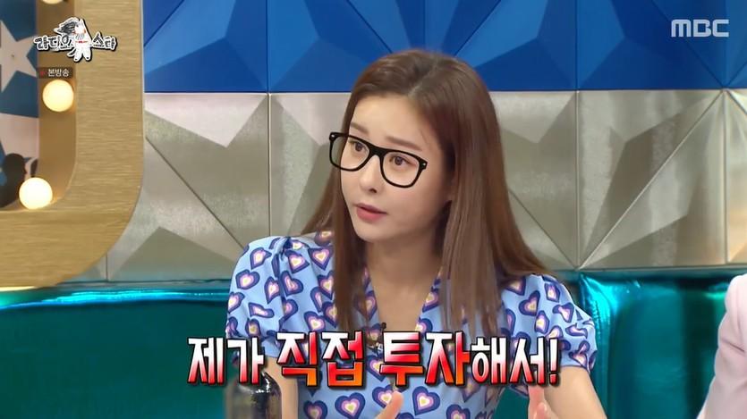 '라스' 현영X조영구X허경환X여현수, 연예계 대표 CEO들의 성공기[종합]