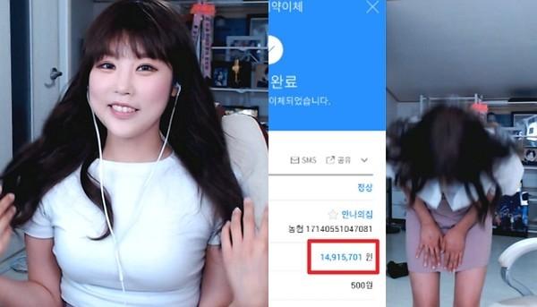 유튜브 되찾은 BJ 덕자, 복귀 후 벌어들인 수입 '1500만원' 전액 기부