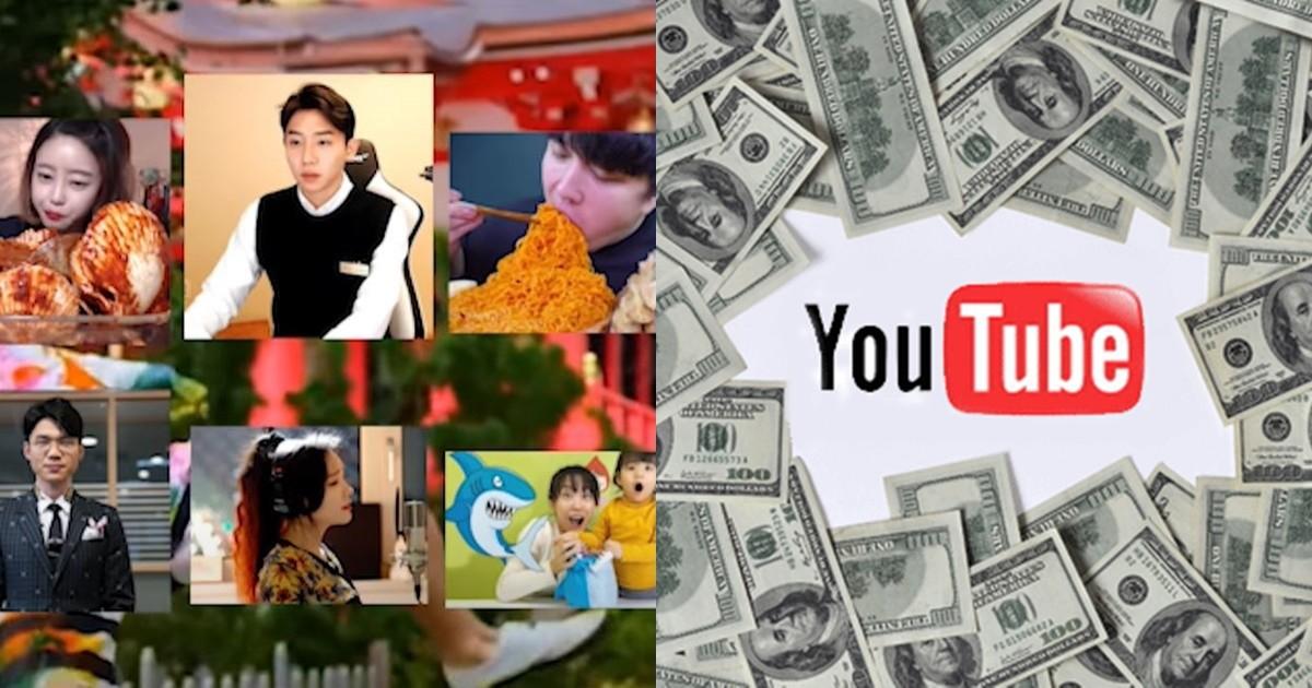 한국 '개인 유튜버' 연봉 TOP10?...6위부터 연봉 20억 이상 추정