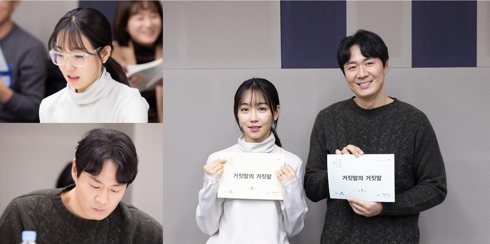 '거짓말의 거짓말' 이유리X연정훈, 첫 대본리딩 현장 공개... 기대감 만발