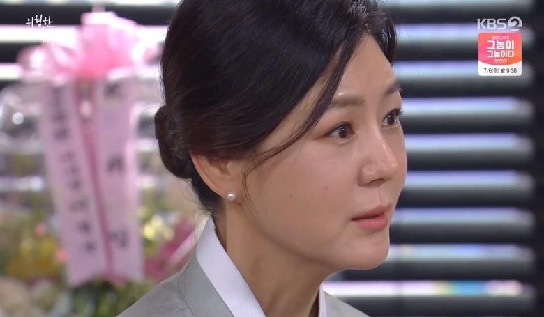 '위험한 약속' 강성민, 혼외자 스캔들 터졌다... 박하나 추궁[종합]