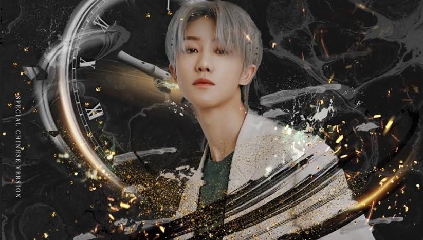 세븐틴 디에잇, '더킹' 중국어 버전 OST 'Maze' 발매