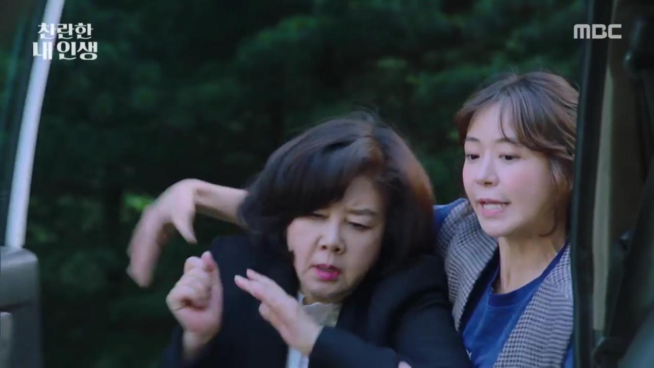 '찬란한 내 인생' 심이영, 납치된 김영란 구하고 거래처 잃어[종합]