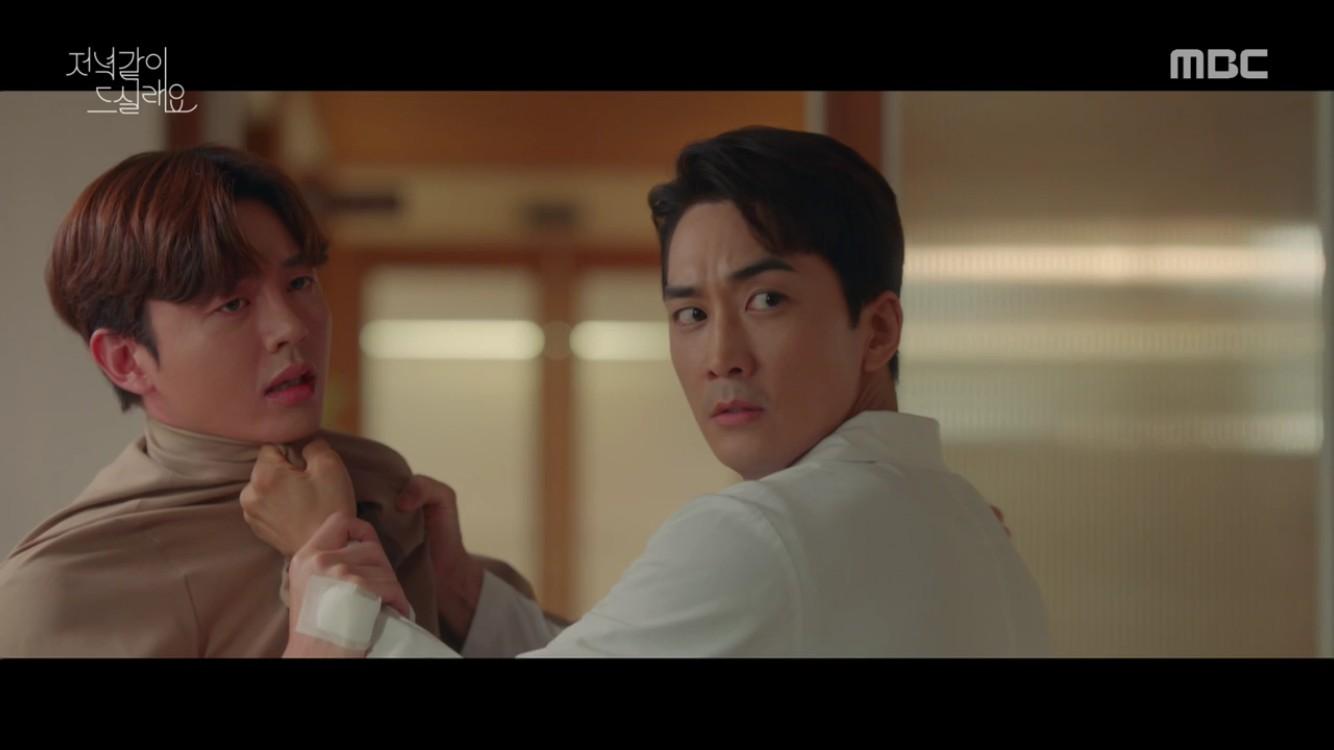 '저녁 같이 드실래요' 송승헌, ♥서지혜 지키기 위해 이지훈 멱살잡이[종합]