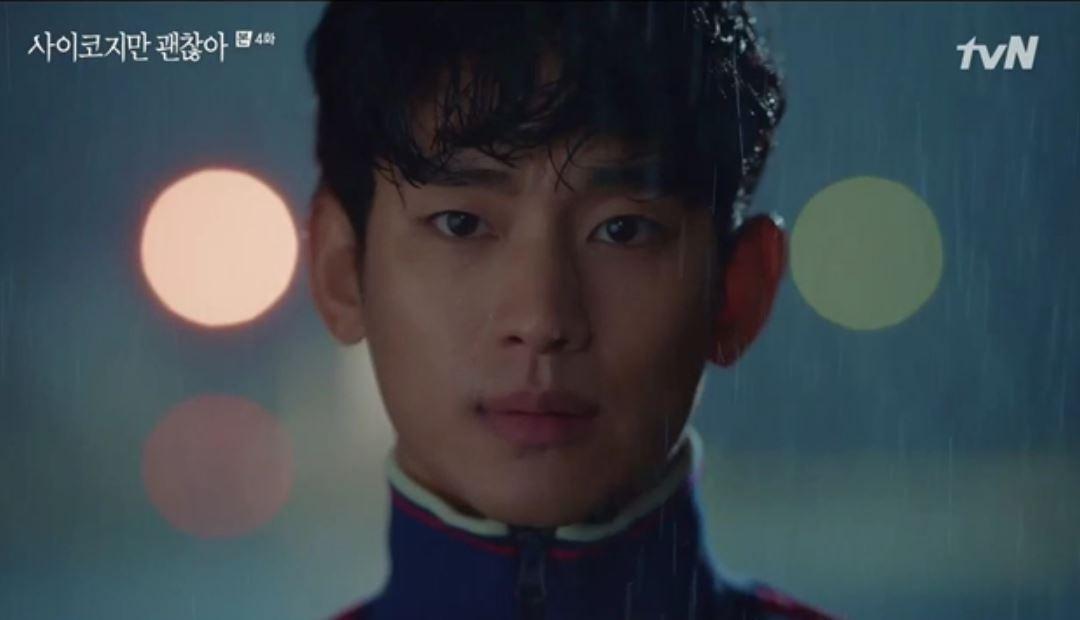 '사이코지만 괜찮아' 김수현♥서예지, 결핍 채운 힐링 로맨스 서막
