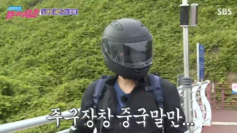 '불청' 김선경, '부세계' 종영 후 금의환향→윤기원, 시트콤 같은 첫 청춘여행[종합]
