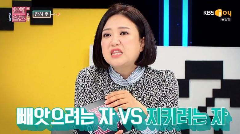 '연참' 식탐 많은 남자친구와 만난다는 것... 서장훈 분노