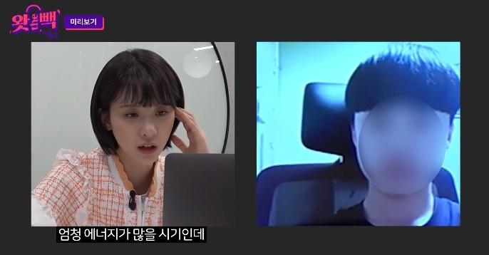 김민아, 성희롱 논란... 중학생 출연자 상대로 부적절한 질문