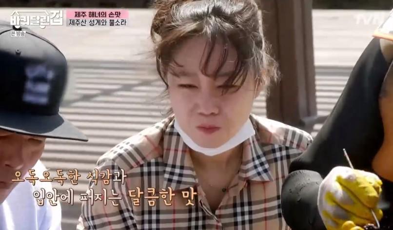 '바퀴달린 집' 공효진, 김희원과 부부상황극→시장먹방... 예능감 대방출[종합]
