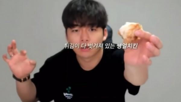 '주작 논란' 송대익, 구독자 수 '떡락'?…'피자·치킨' 챌린지까지