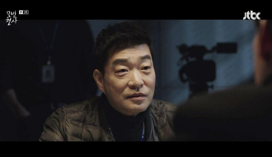 '모범형사' 손현주, 모범적인 연기력 '좋은 예'