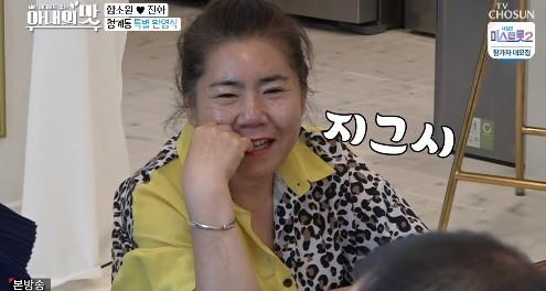 '아내의 맛' 함진마마, 남사친에 감자밭 애교 '웃음꽃'→ 희쓴 커플, 치정극 열연 [종합]