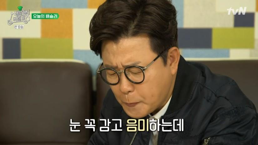 '배달먹' 김성주도 '놀라운 토요일' 팀도 샘킴 손맛에 반했다[종합]