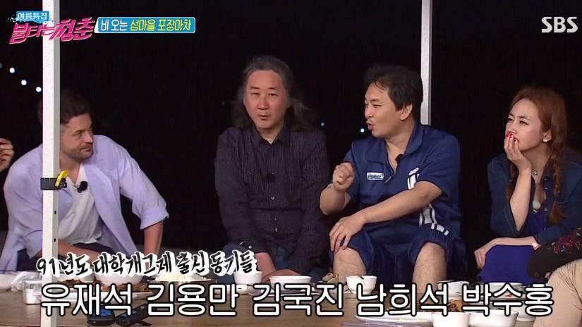 '불청' 돌싱 윤기원, '옛사랑' 노래하며 울컥→안혜경, 구본승과 계약연애 재개?[종합]