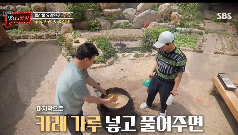 '맛남의 광장' 우유카레에서 우유튀김까지... 우유의 변신의 무죄[종합]