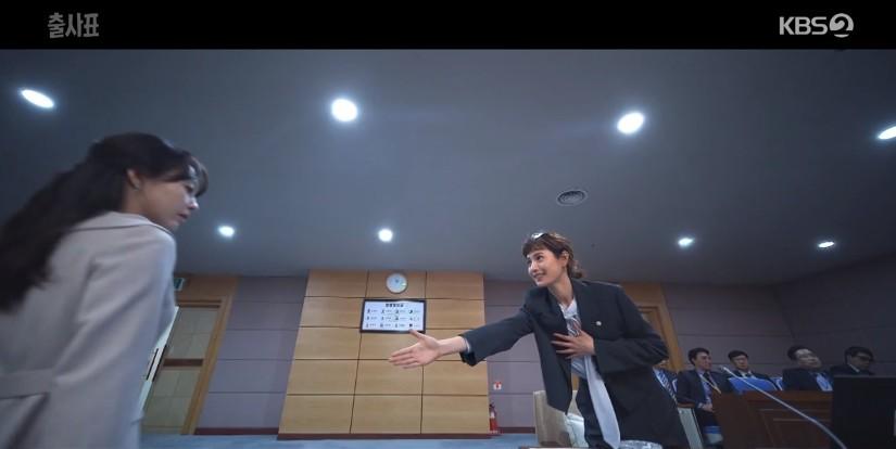 '출사표' 구의원 된 나나, 의회 왕따 됐다