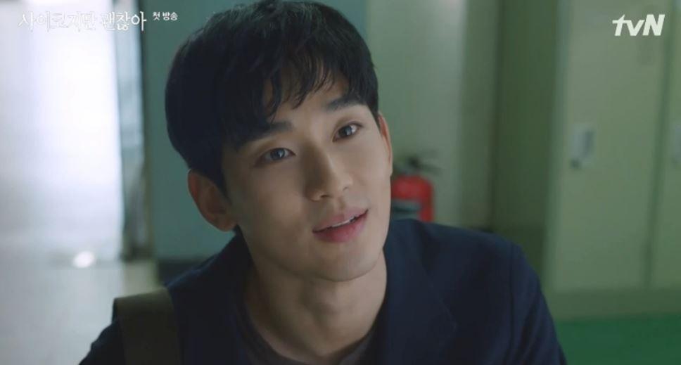 """""""일주일을 버텼다""""…'사이코지만 괜찮아' 김수현 매력에 '강태앓이'"""