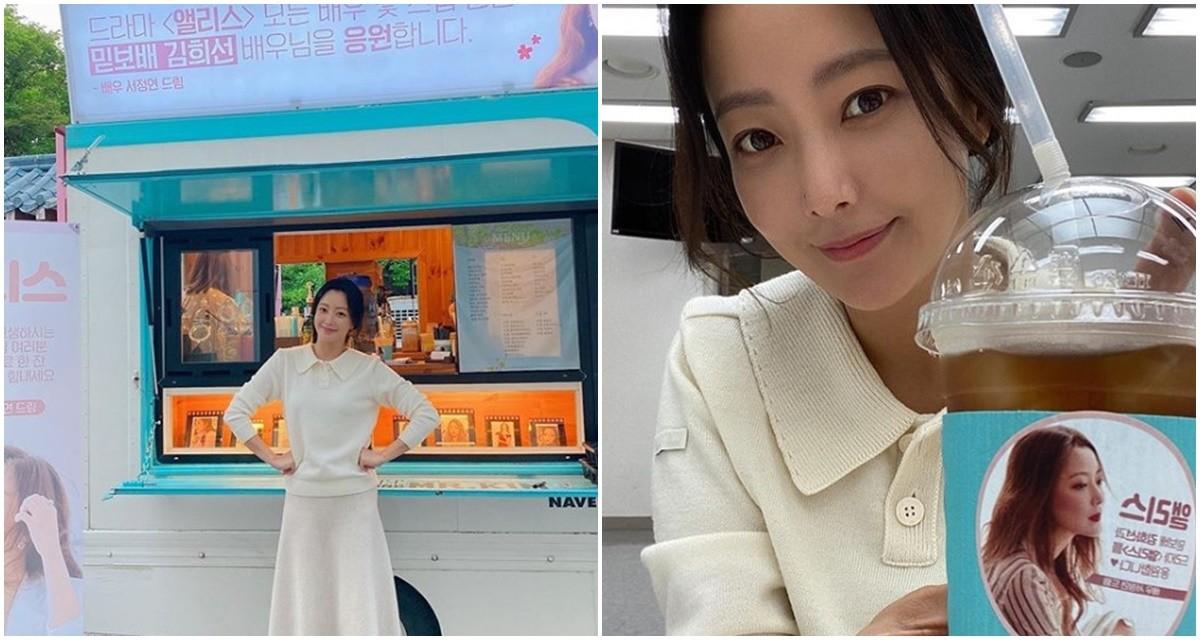 김희선, 서정연 커피차 인증... 미모 무슨 일이야