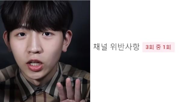"""서도균, """"내 명예 실추돼"""" 조작 의혹 제기한 유튜버들에 저작권 신고"""