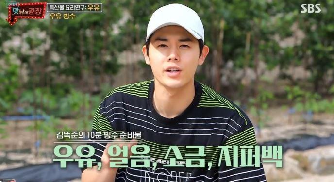 '맛남의 광장' 김동준, 만능 보조→성난 등근육 '반전'