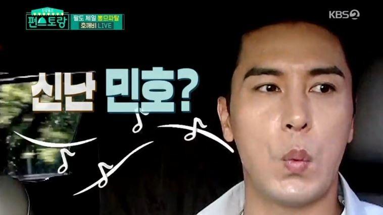 """""""이젠 요섹남까지""""…'편스토랑' 장민호, 등장부터 '최고 시청률' [성적표]"""