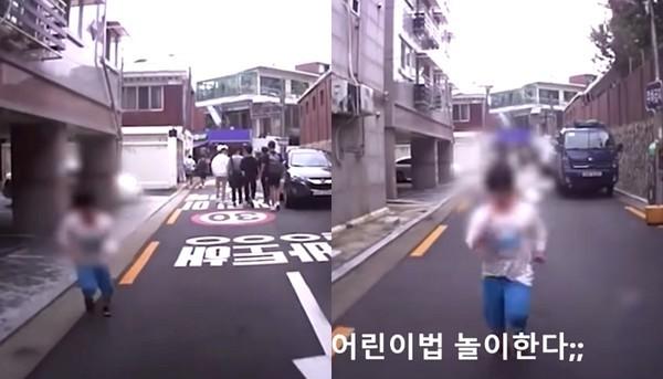"""""""자동차를 향해 뛰어와..."""" 초등학생들 사이서 유행이라는 '민식이법 놀이' (영상)"""