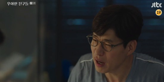 첫방 '우아한 친구들' 김원해 죽음 충격엔딩, 유준상X송윤아 균열의 서막 [종합]