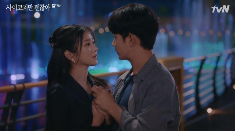 """""""예쁘다""""…'사이코' 김수현♥서예지, 로맨스·시청률 '점화' [성적표]"""