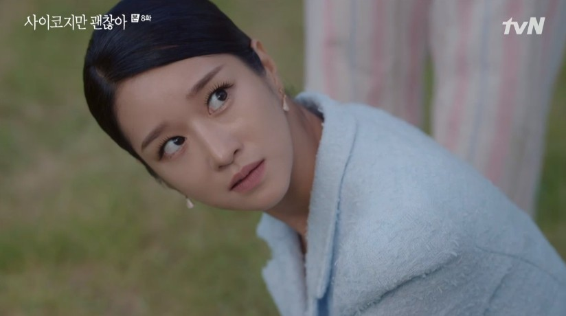 '사이코지만 괜찮아' 김수현♥서예지, 꼭 맞잡은 두 손.. 물오른 구원로맨스[종합]