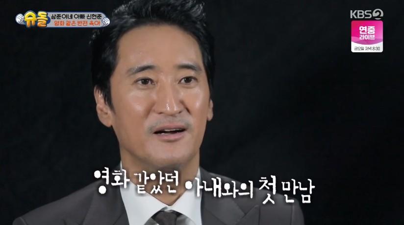 '슈돌' 신현준, 12살 연하 미모의 아내+붕어빵 두 아들 첫 공개[종합]