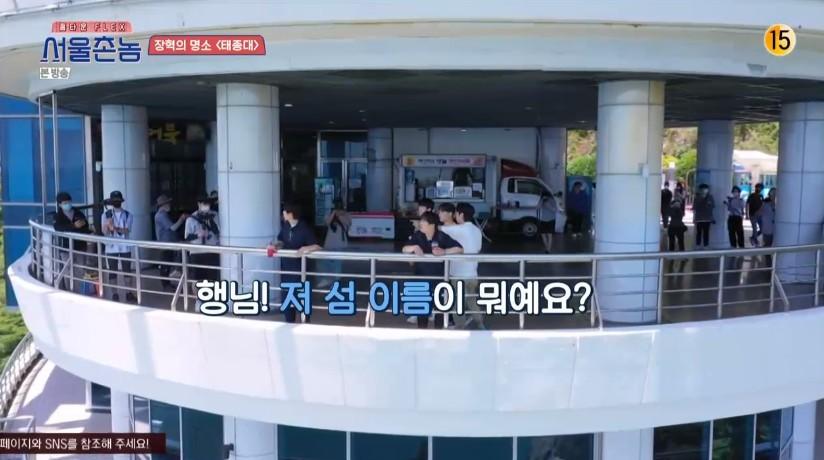 첫방 '서울촌놈' 장혁X이시언, 부산 추억 여행→쌈디, 20년 전 인연 만나 눈물[종합]