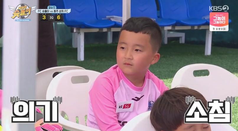 종영 '슛돌이' FC슛돌이, 유소년대회 준우승 쾌거→이영표 감독직 사퇴[종합]