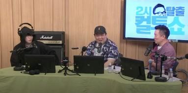"""'컬투쇼' 래퍼 창모 """"어릴 땐 피아니스트가 꿈"""" 반전 매력 대방출 [종합]"""