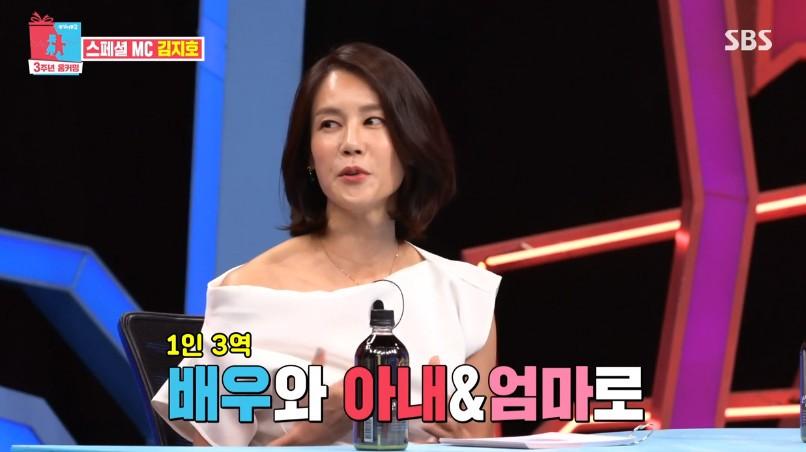 '동상이몽' 김지호, 붕어빵 딸+김호진과 20년 결혼생활 대공개[종합]